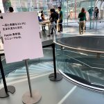 Apple-Omotesando-Store-is-under-construction-01.jpg