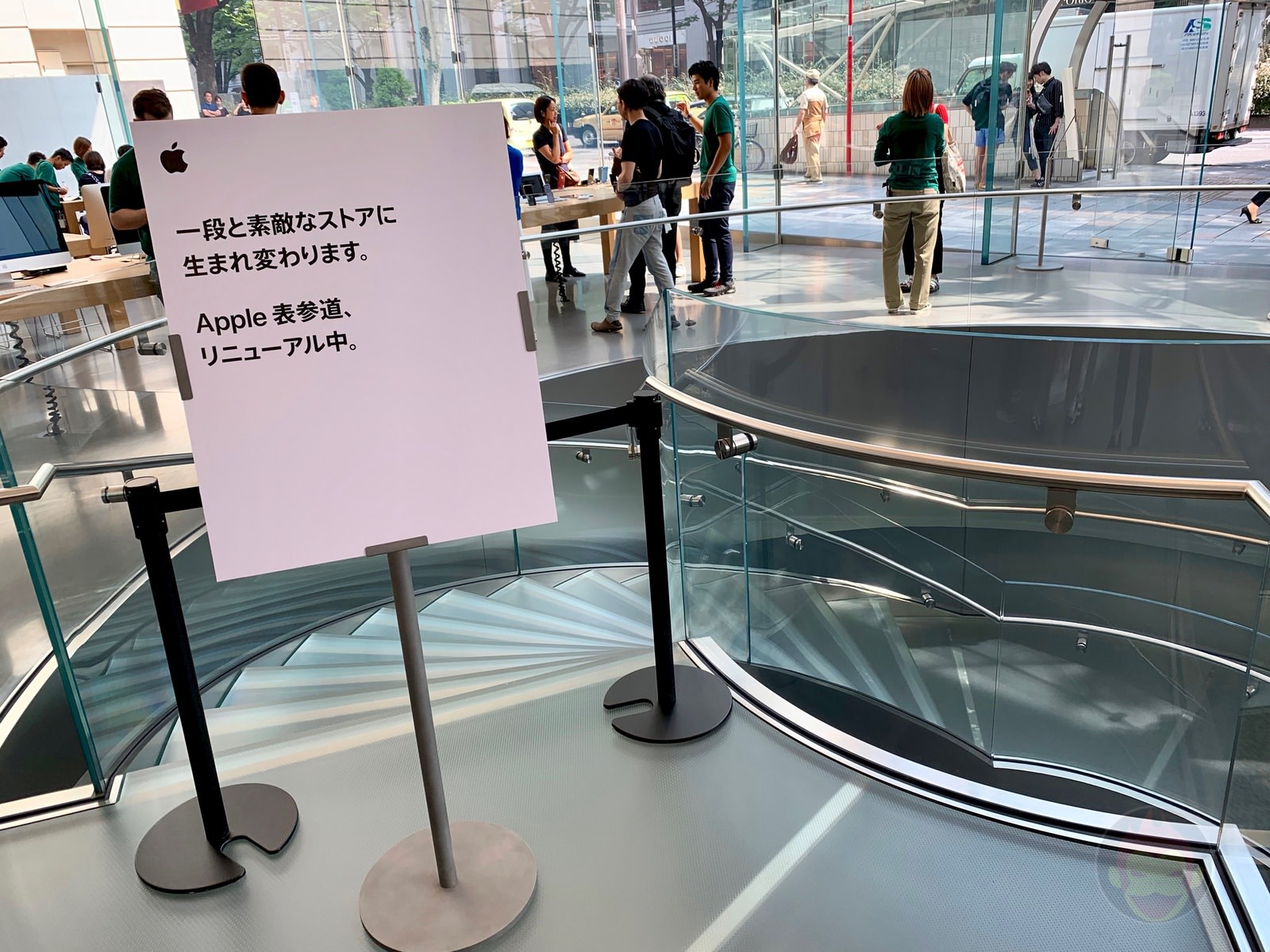Apple Omotesando Store is under construction 01
