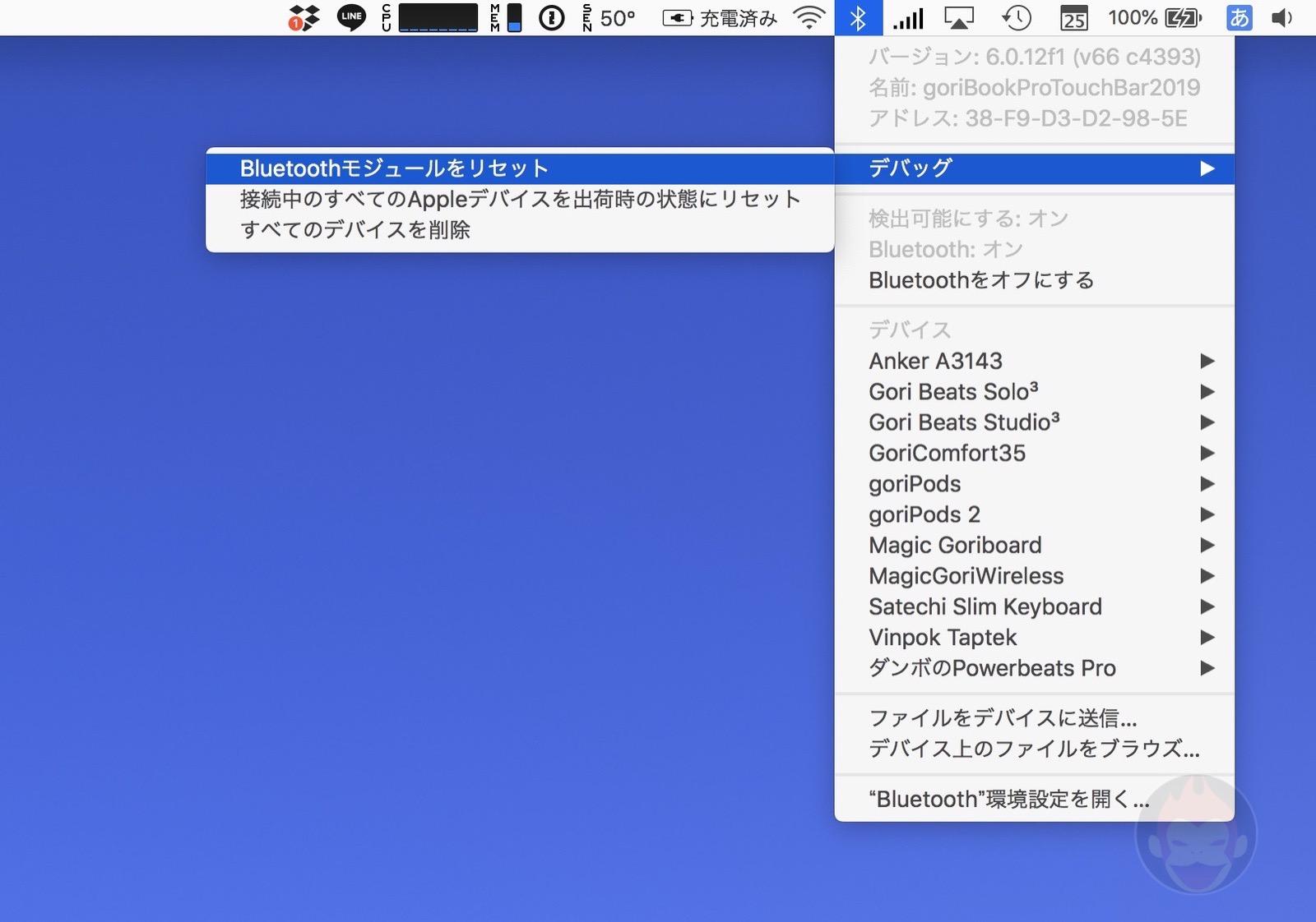Bluetooth-Module-Reset-01.jpg