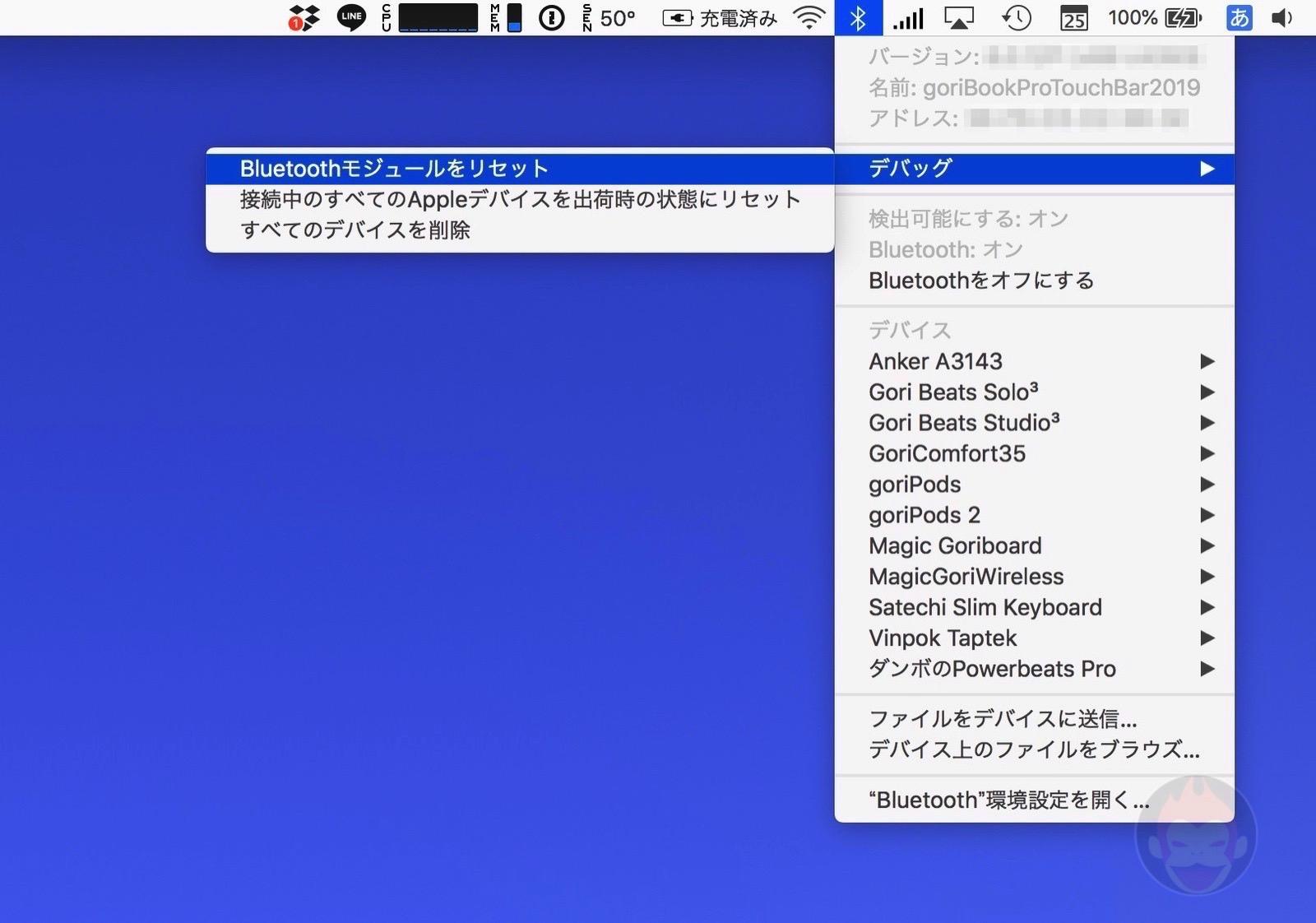 Bluetooth Module Reset 02