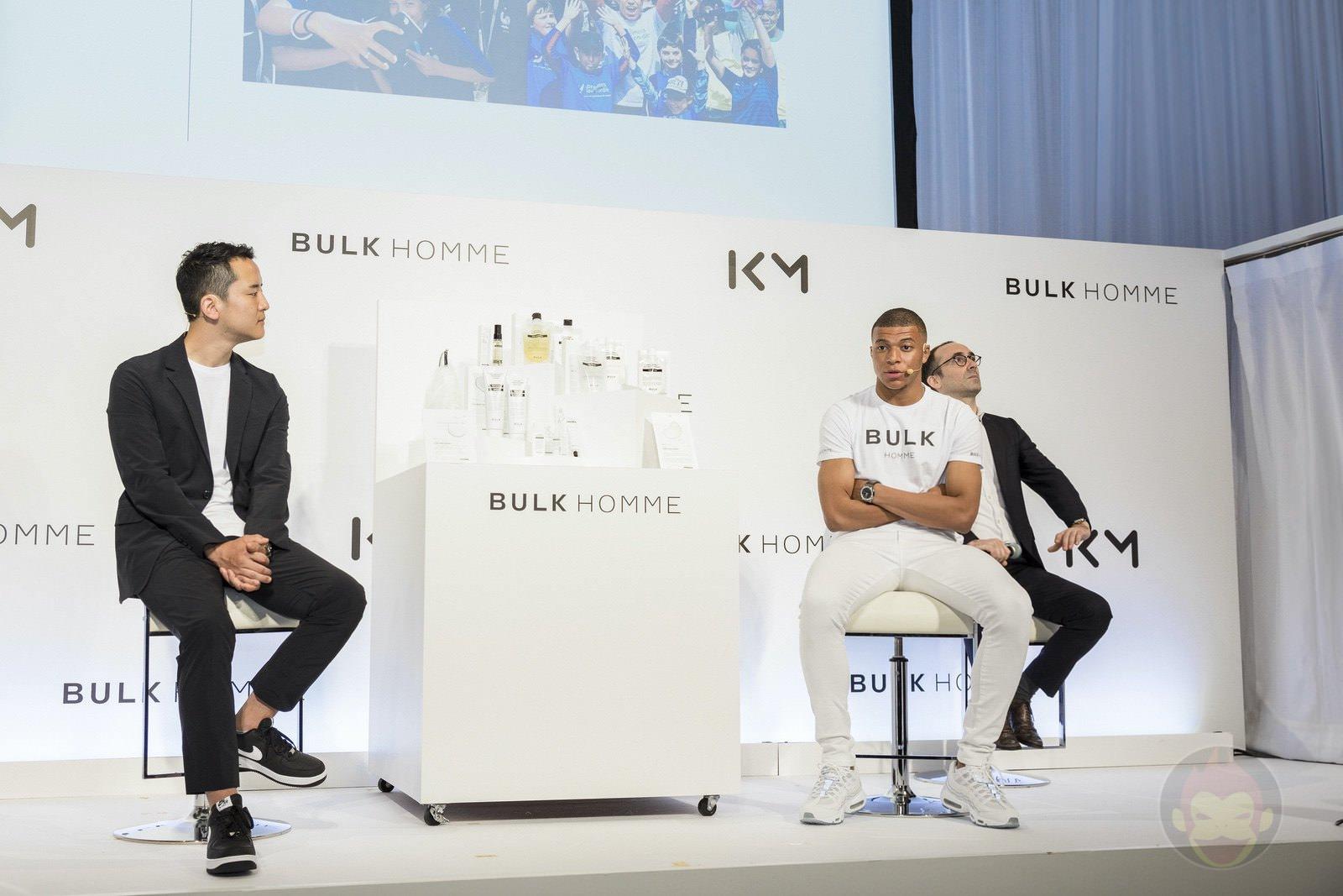 Bulk Homme Global Partnership Presentation 28