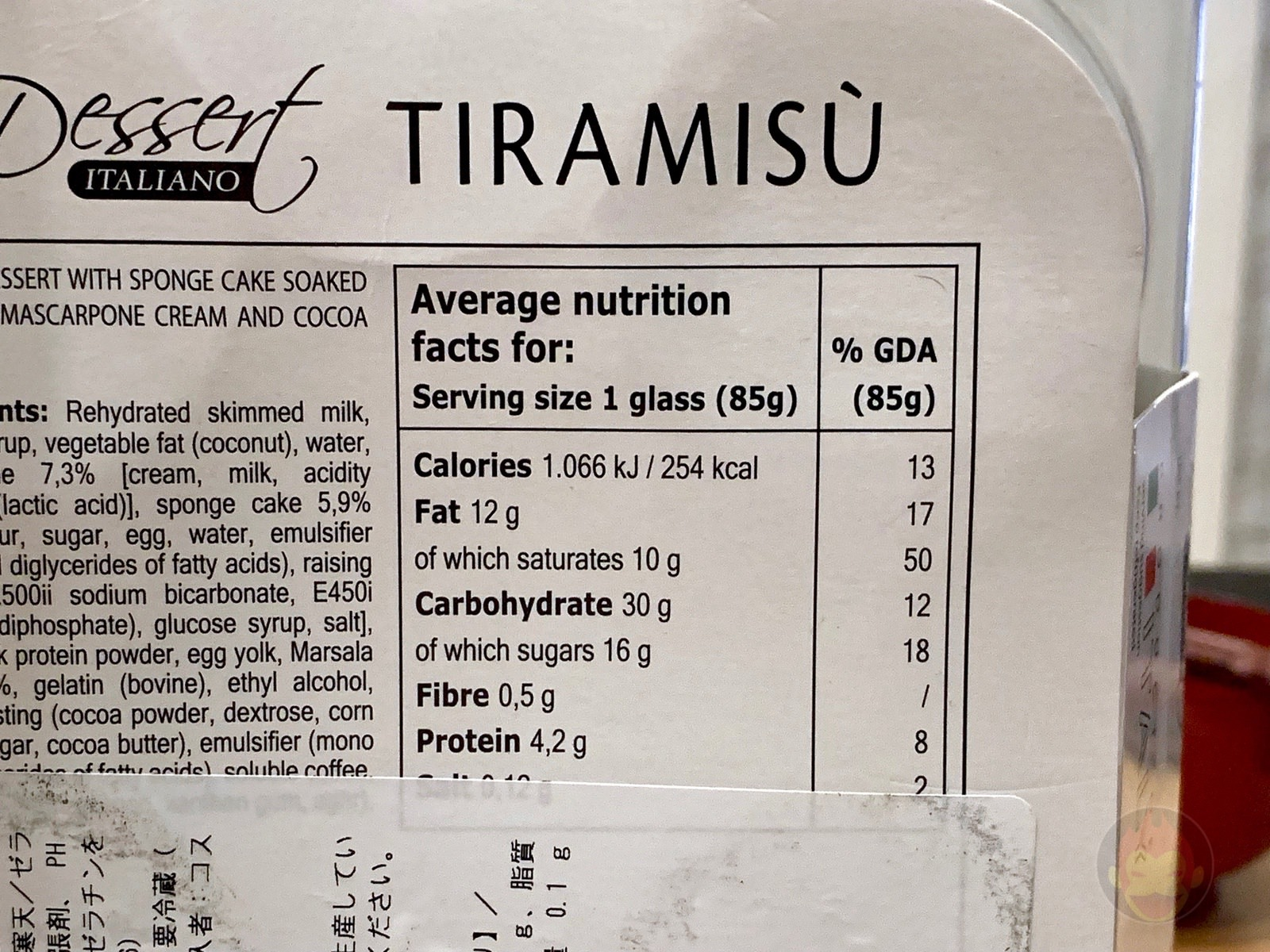 Delici-Tiramisu-Glass-Cup-Costco-04.jpg