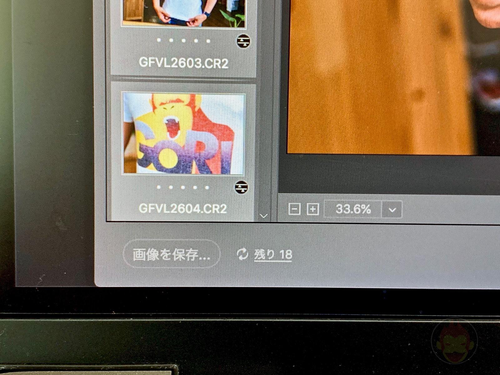 Editing Photos on MacBook Pro 13 01