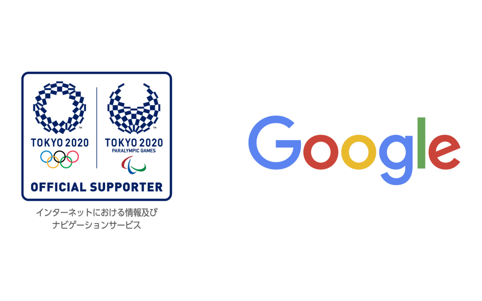 Google Becomes Official Sponsor of Tokyo2020