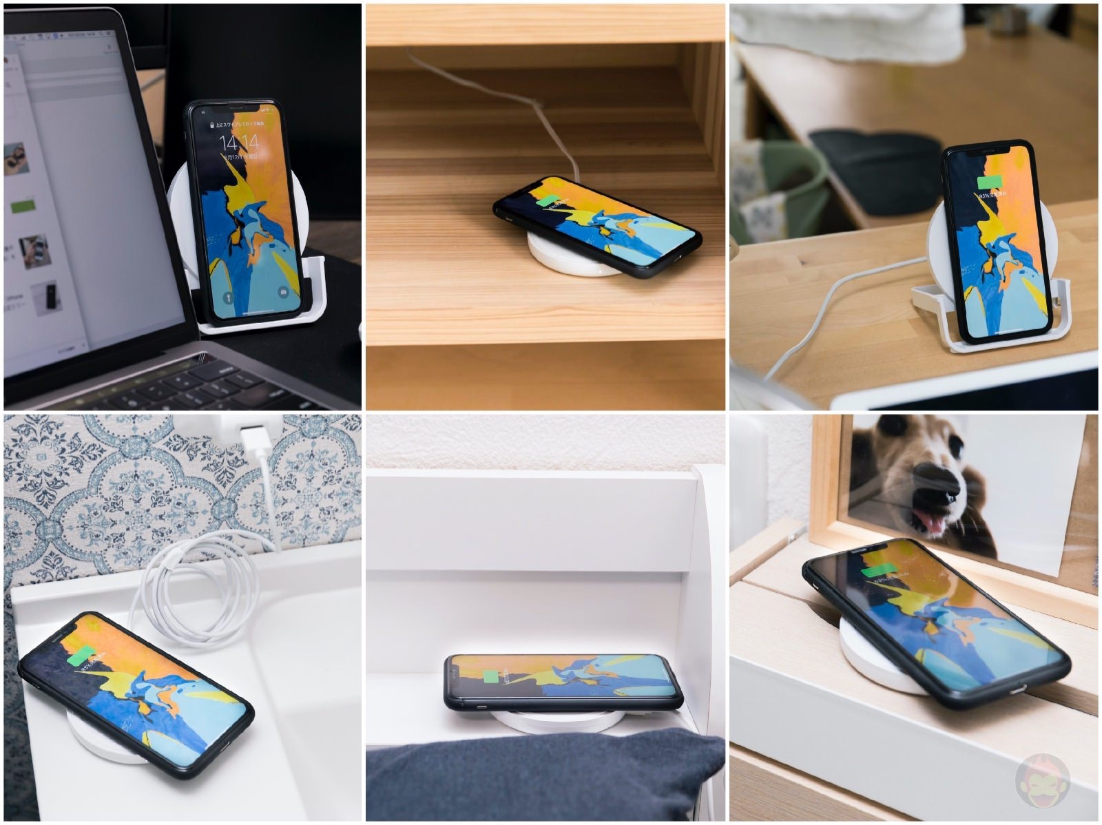 How Wireless Charging changes your everyday life