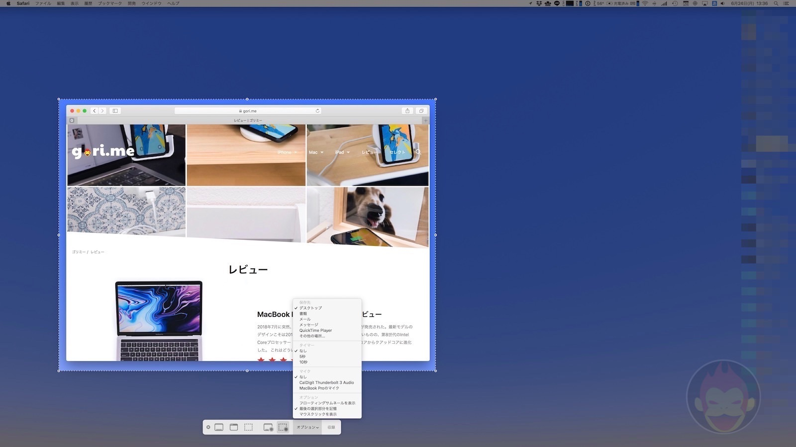 How-to-video-record-screen-on-mac-06.jpg
