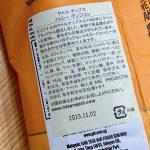 Kettle-Foods-potato-chips-hooney-dijon-01.jpg