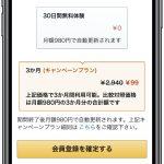 Kindle-Unlimited-sale-01.jpg