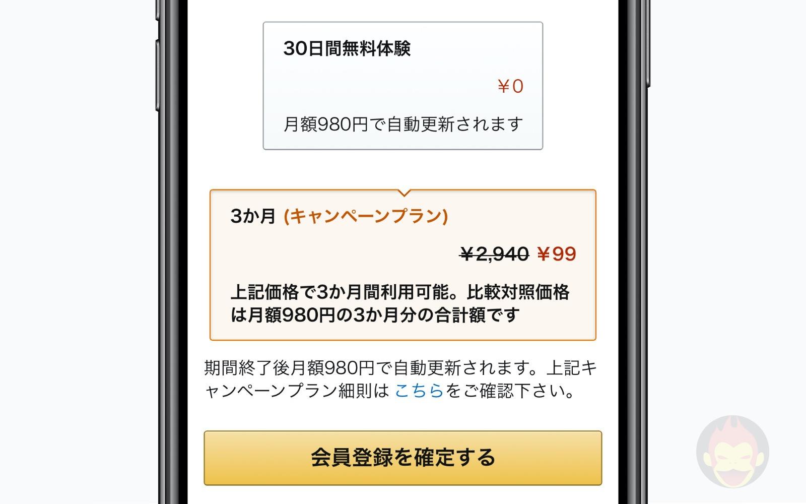 Kindle Unlimited sale 01