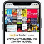 Kindle-Unlimited-sale-02.jpg