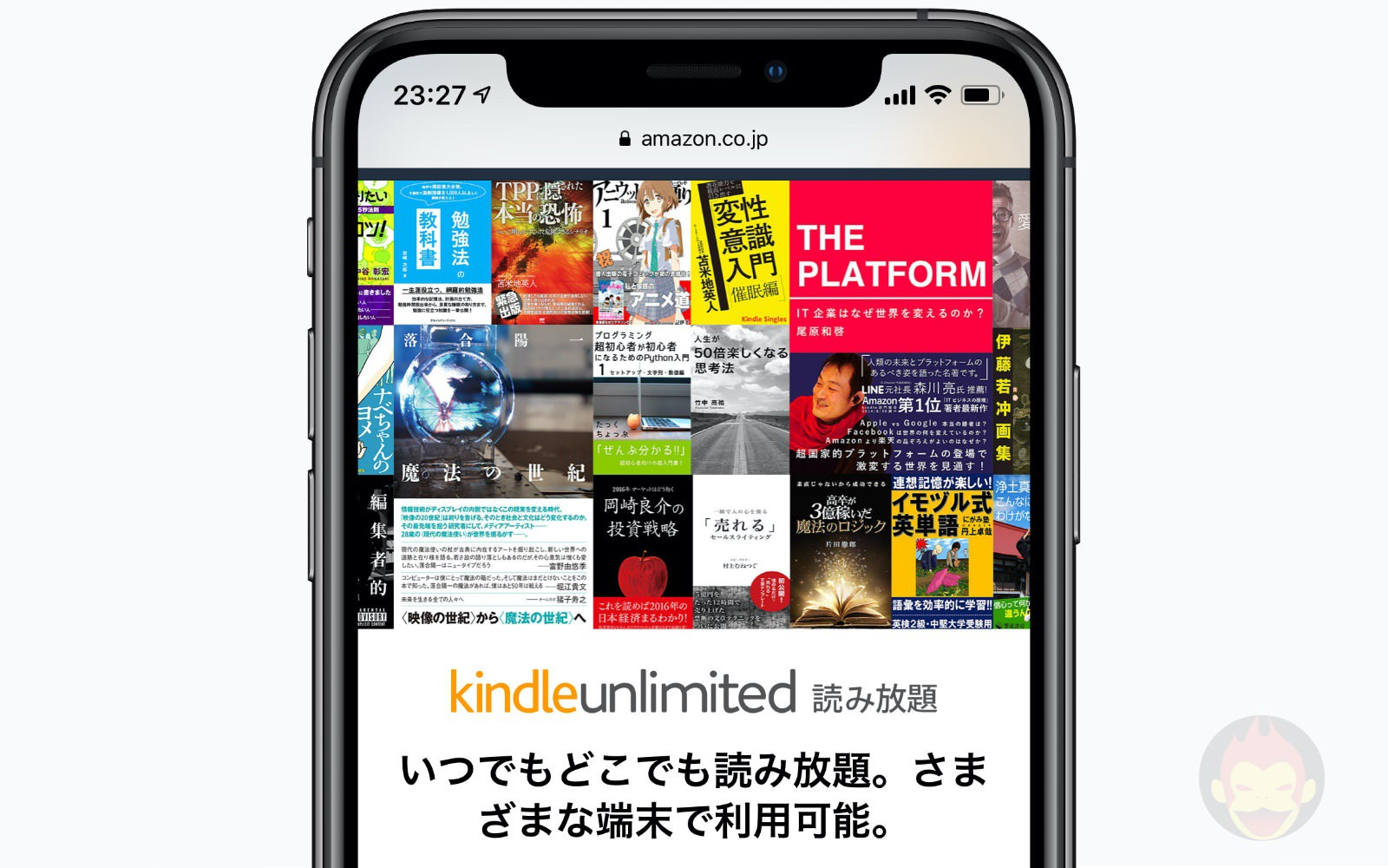 Kindle Unlimited sale 02