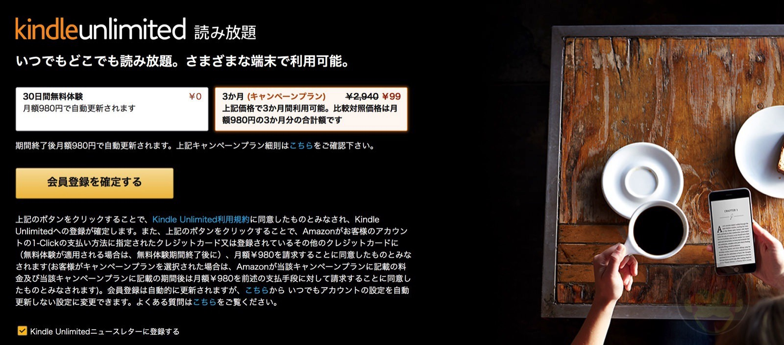 Kindle Unlimited sale 03