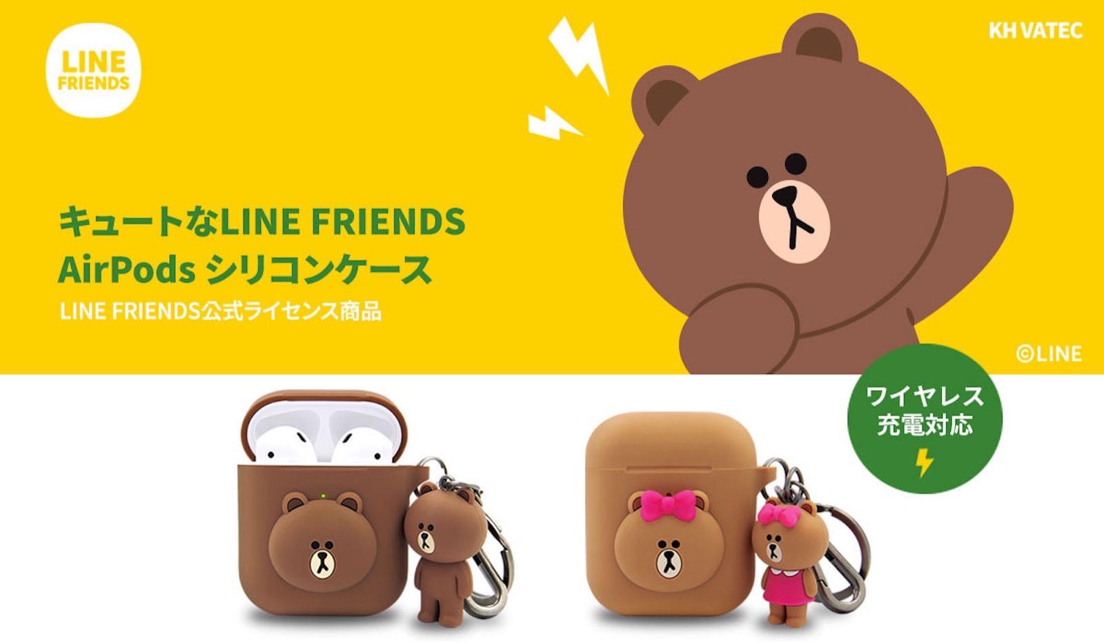 LINE-Friends-AirPods-Case-1.jpg