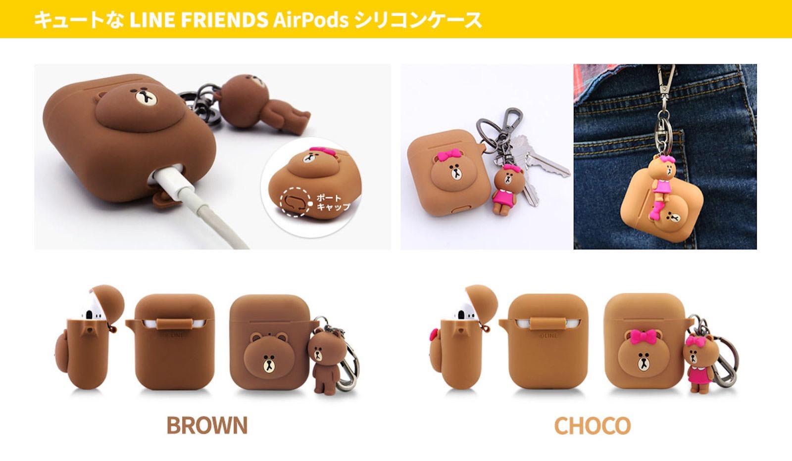 LINE-Friends-AirPods-Case-3.jpg