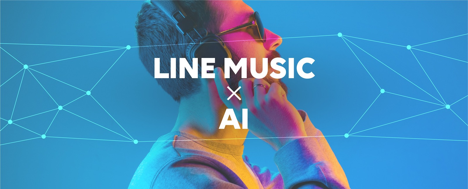 LINE MUSIC and AI