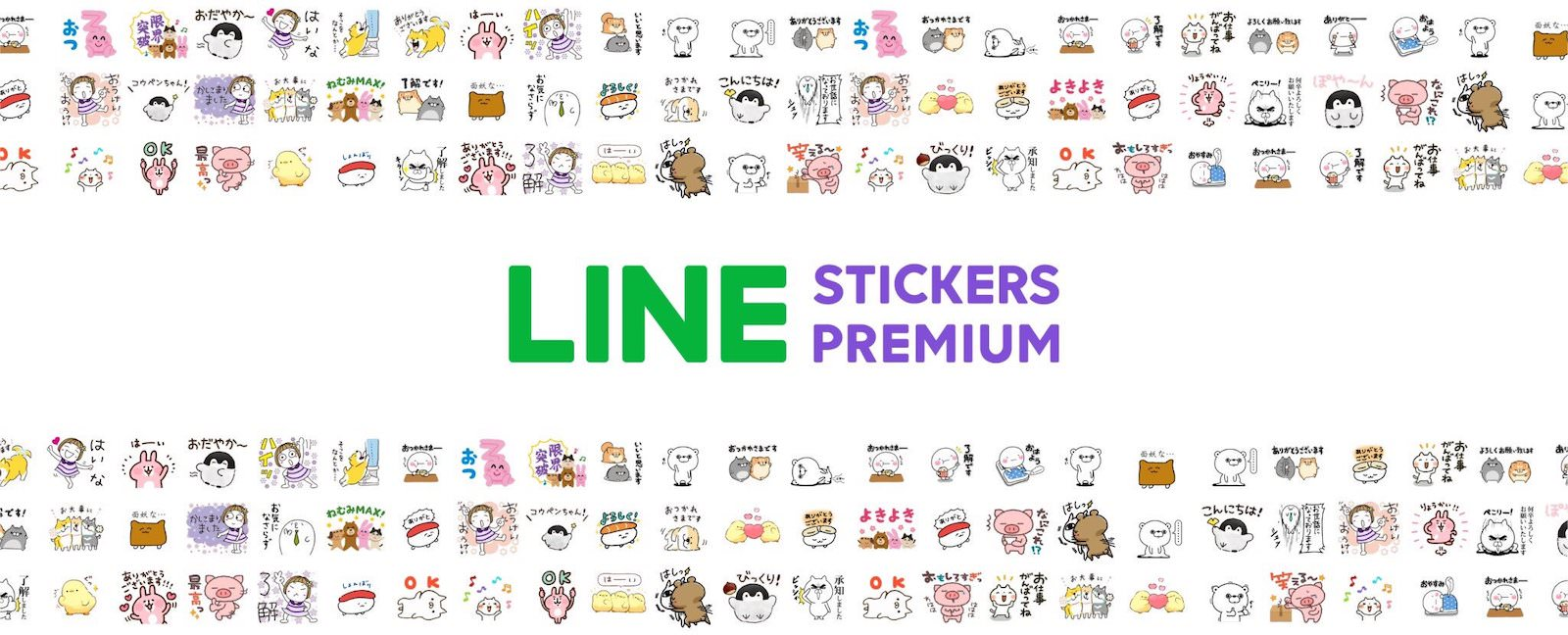 LINE Stickers Subscription model