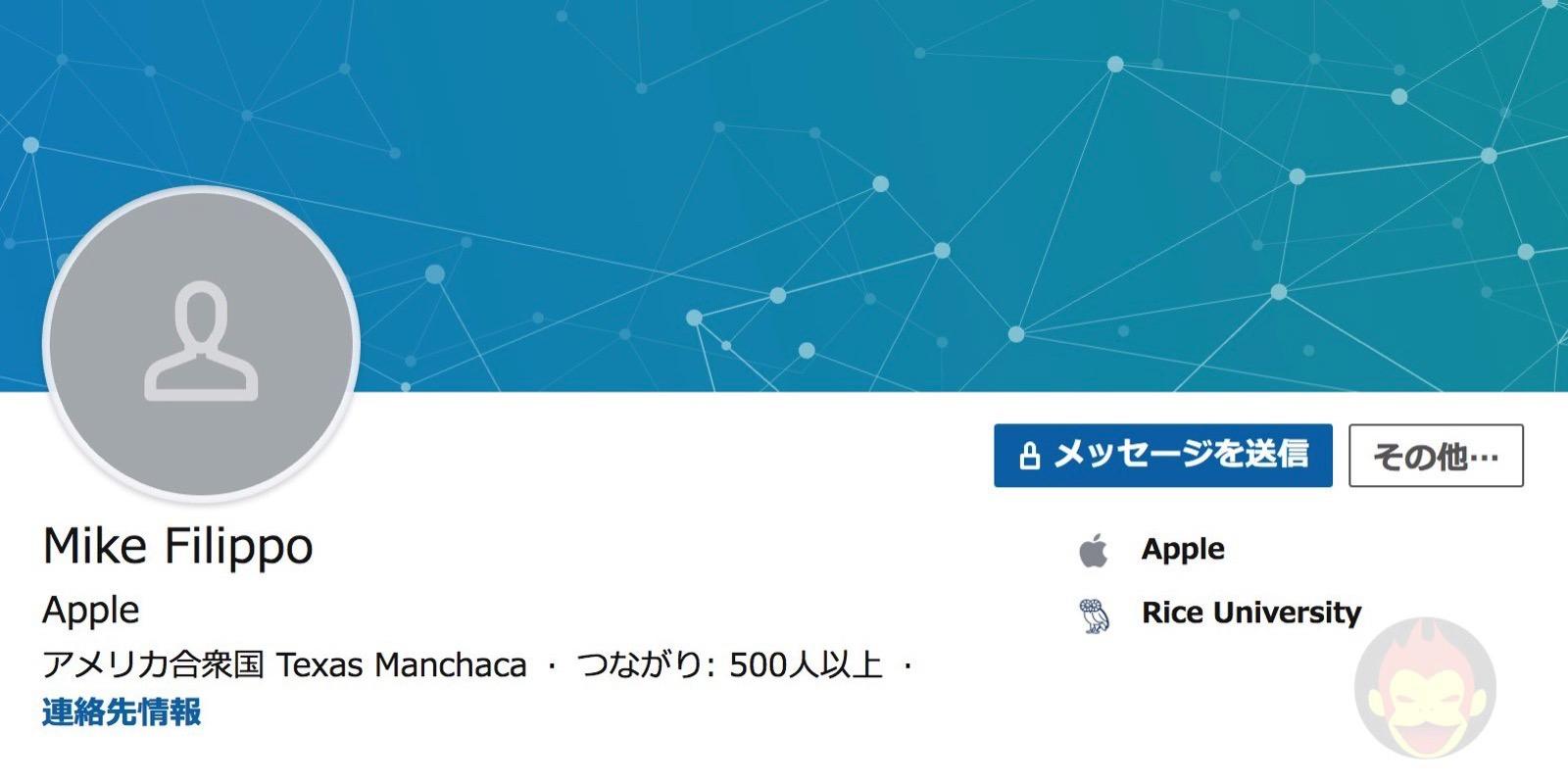 Mike-Filippo-LinkedIn-profile-01.jpg
