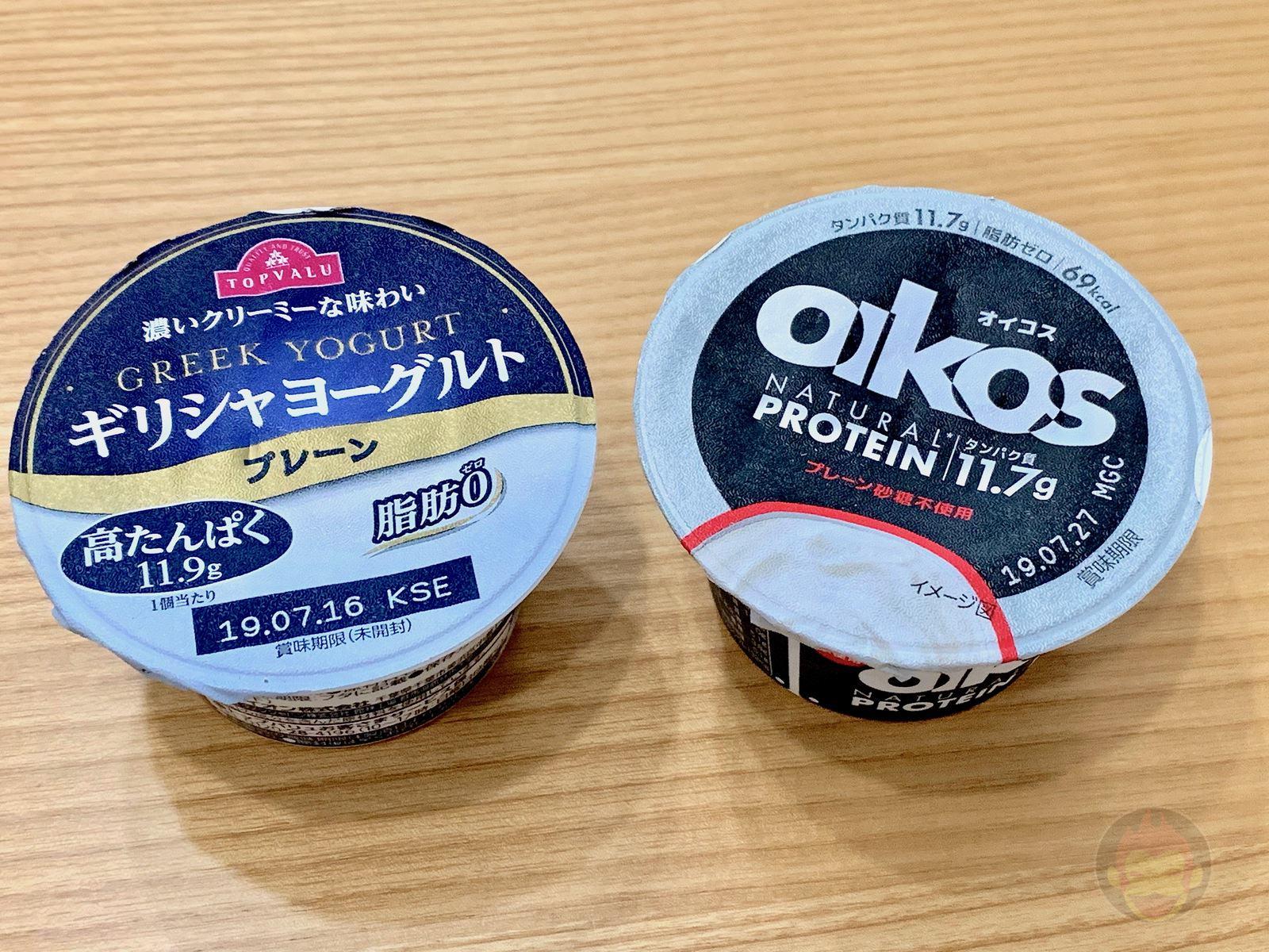 Oikos-TopVALU-Comparison-02.jpg