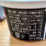 Oikos-and-Raw-Honey-01.jpg