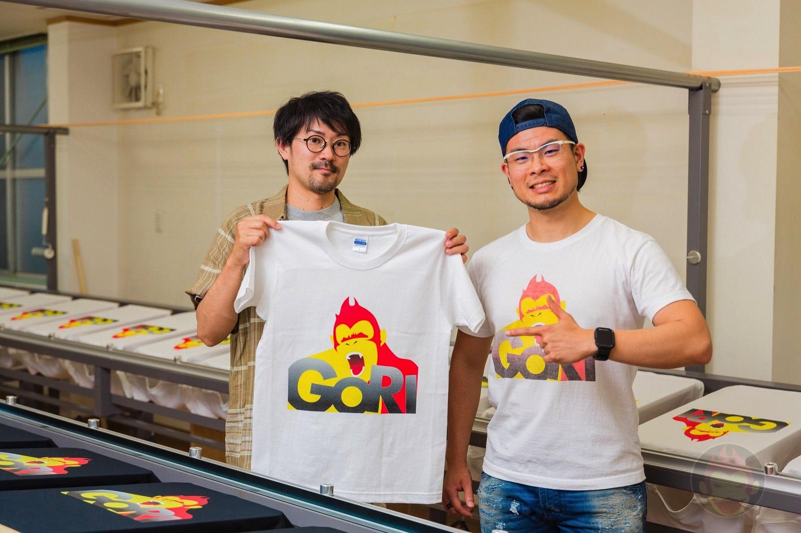 Original Tshirt ST PR 19