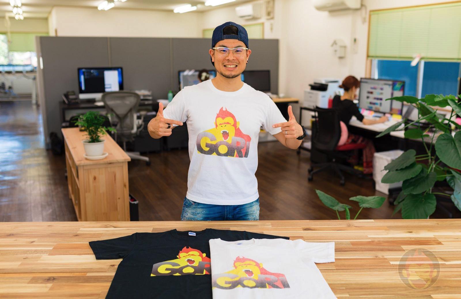 Original Tshirt ST PR 24