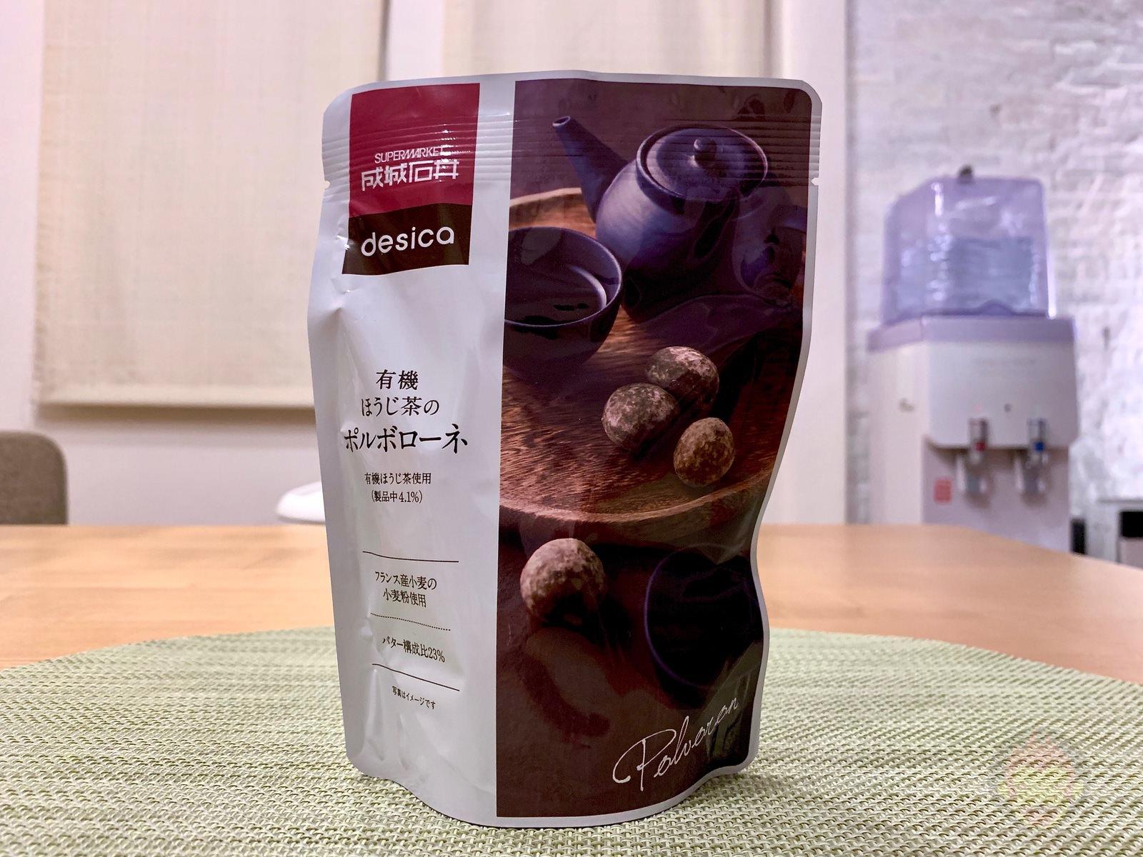 Seijo-Ishii-Cookies-02.jpg