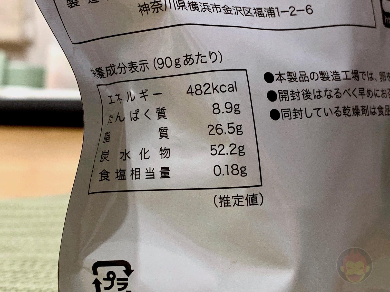Seijo-Ishii-Cookies-03.jpg