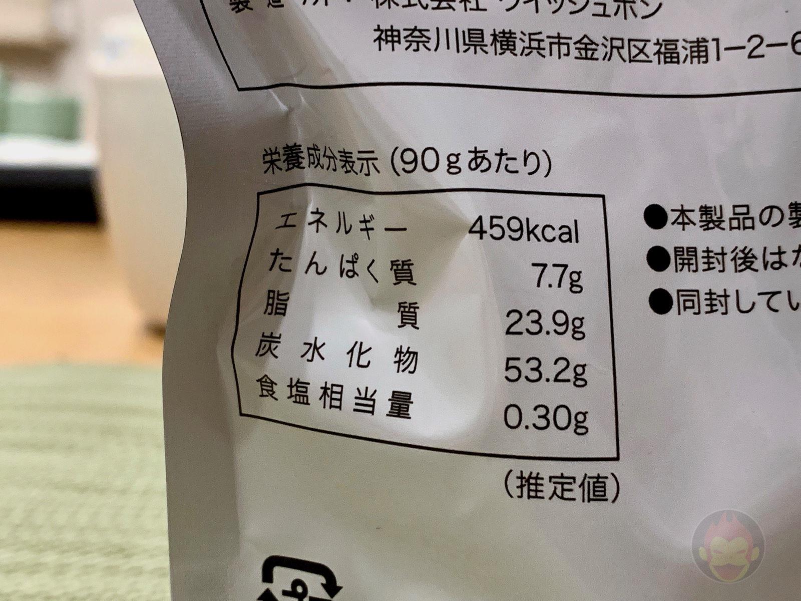 Seijo-Ishii-Cookies-06.jpg
