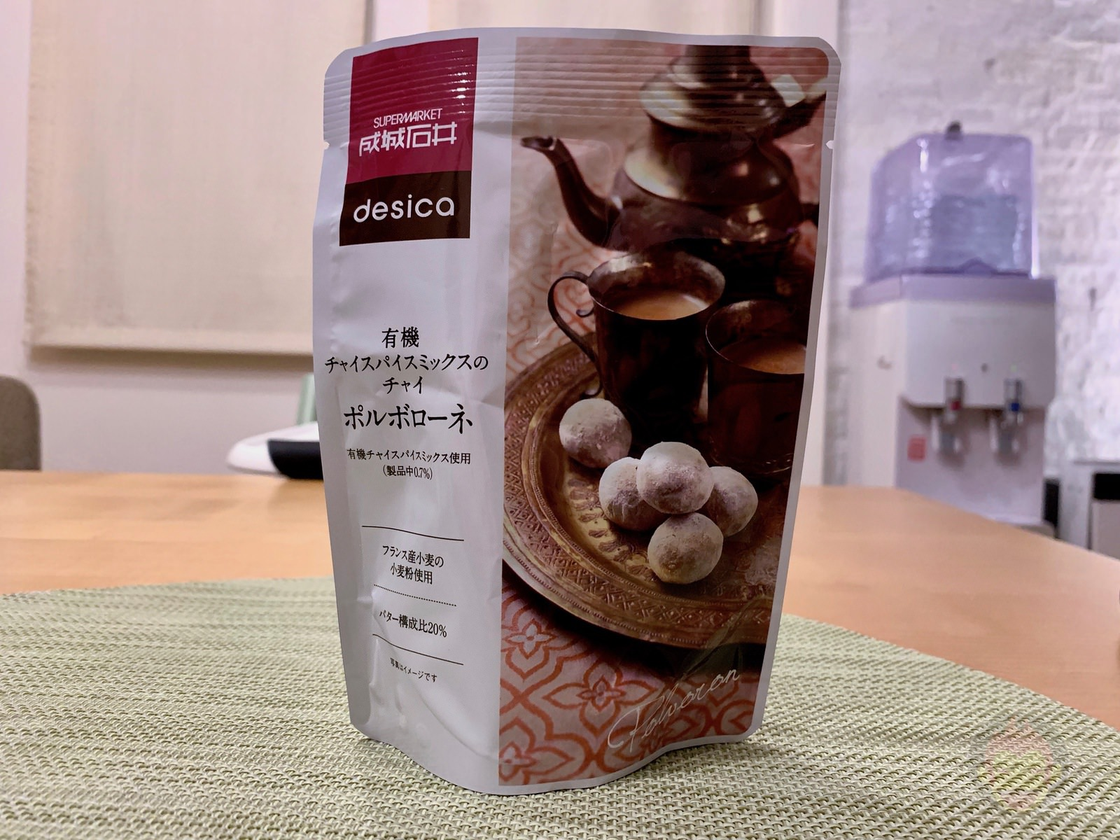 Seijo-Ishii-Cookies-08.jpg
