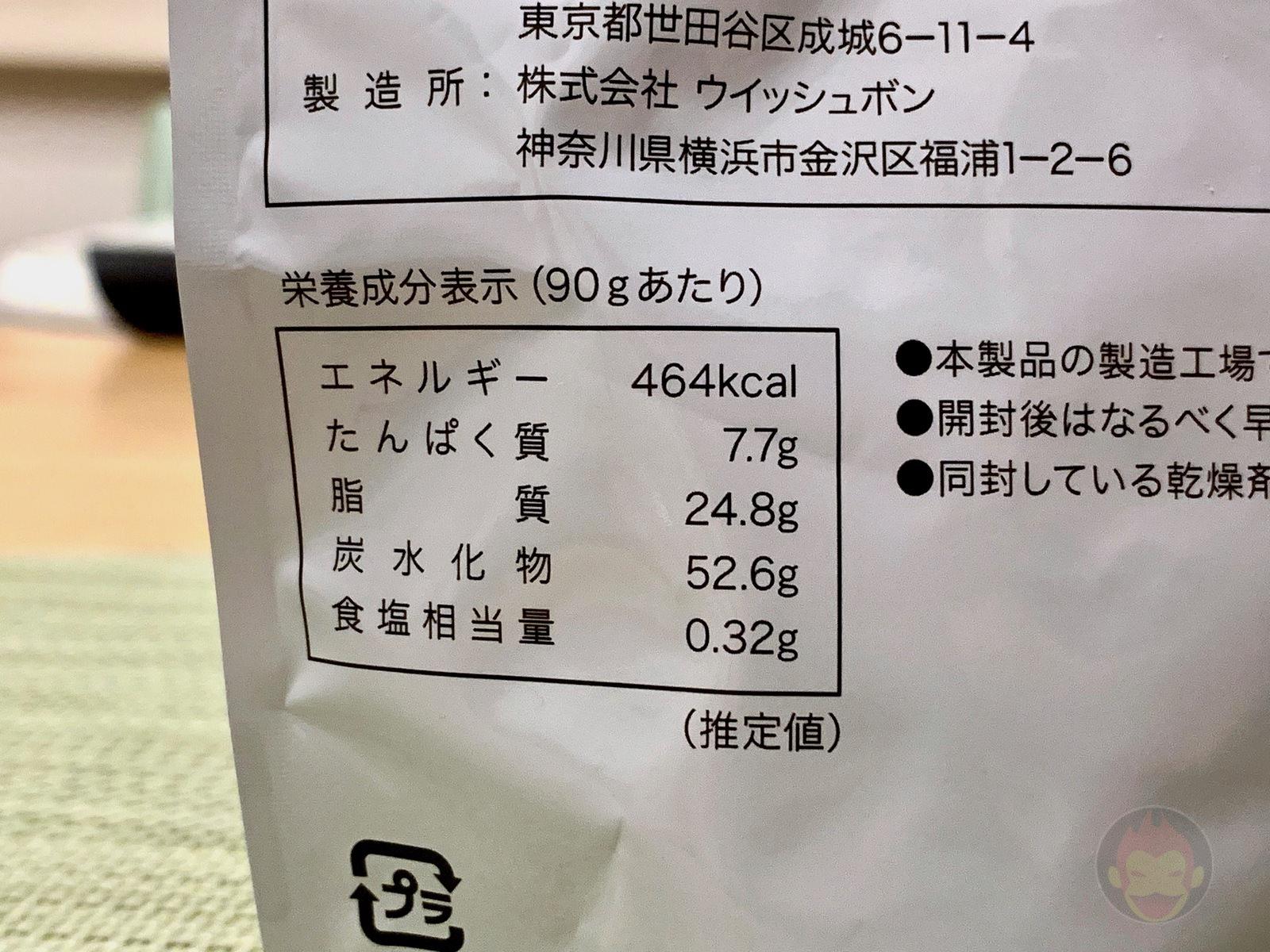 Seijo-Ishii-Cookies-09.jpg