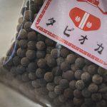 Tapioka-Pakutaso-Free-Stock-Photos-18.jpg