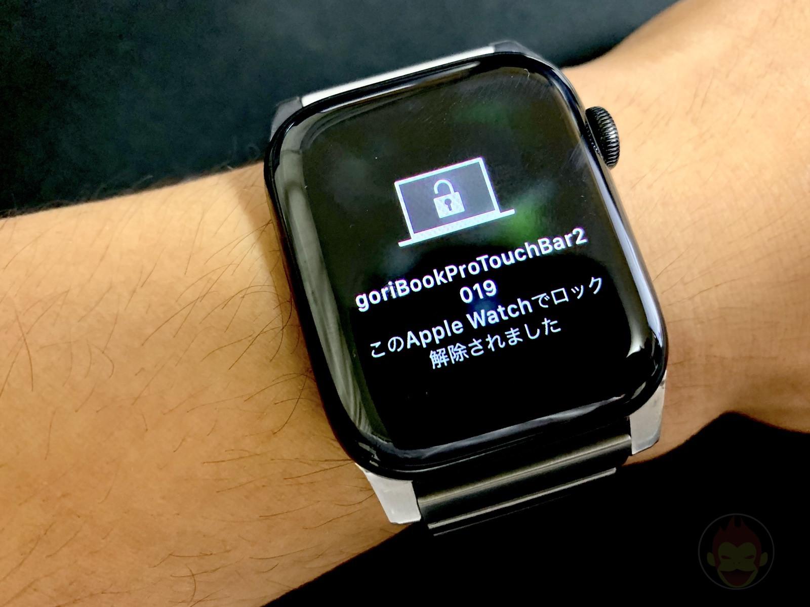 Apple Watchの電池持ちを1分でも長くするための設定まとめ ゴリミー