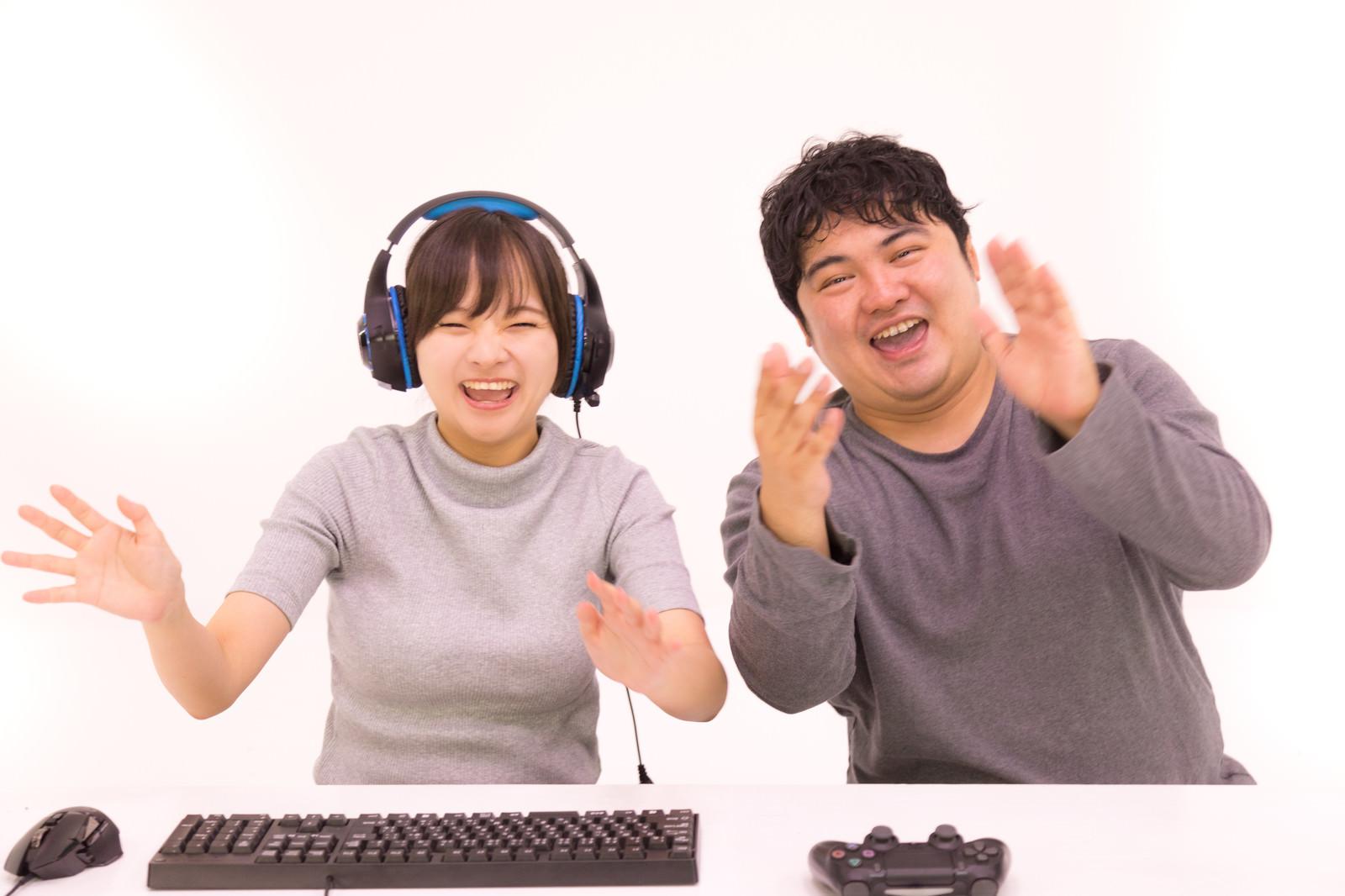 GameIMGL9020 TP V gamer couple