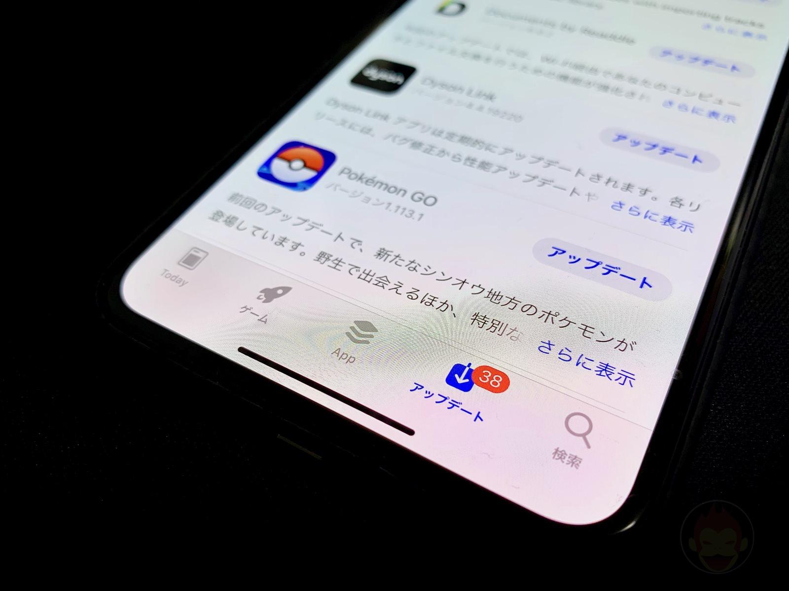 iPhone-App-Store-Update-Tab-01.jpg