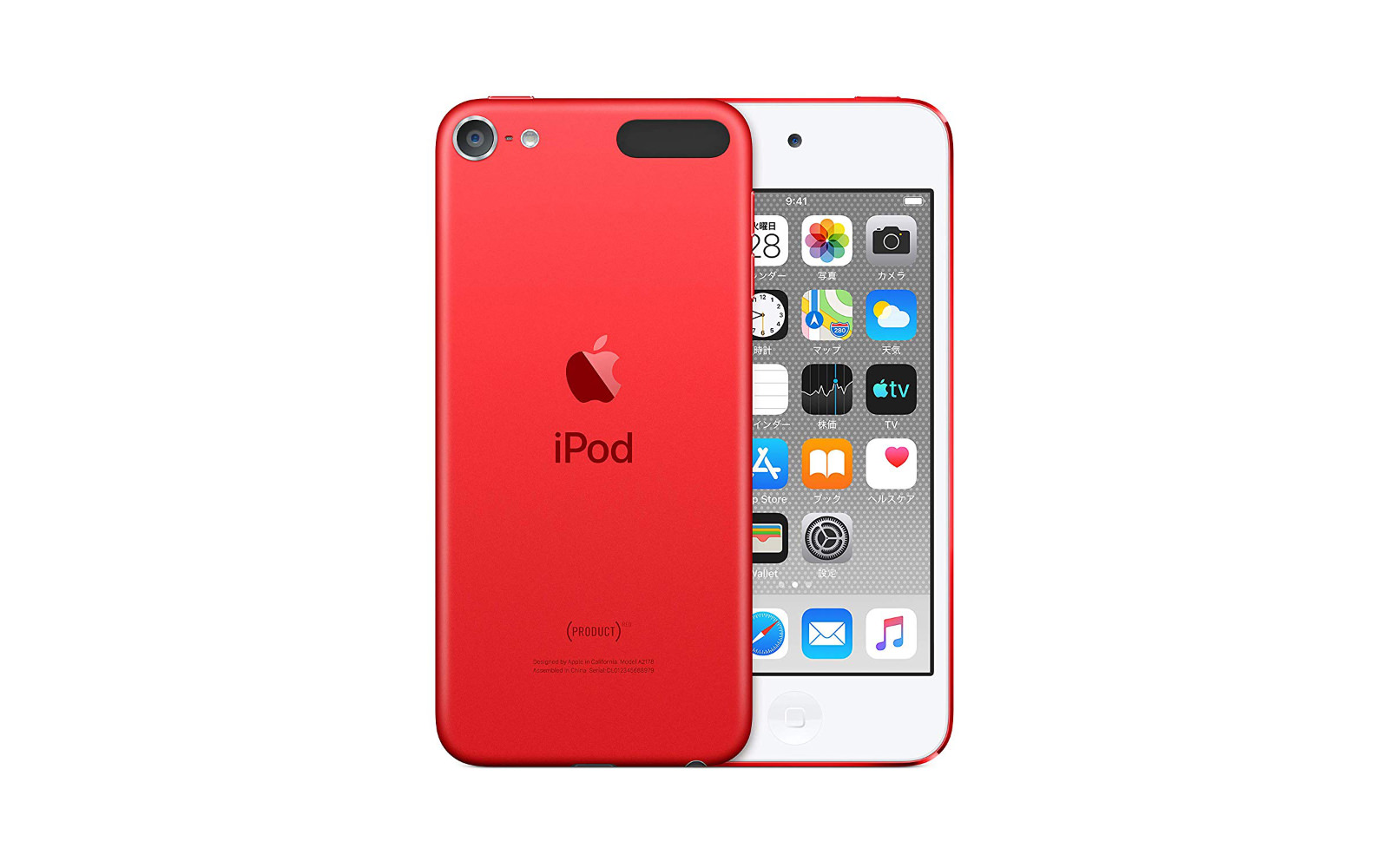 Ipod touch 2019 red model