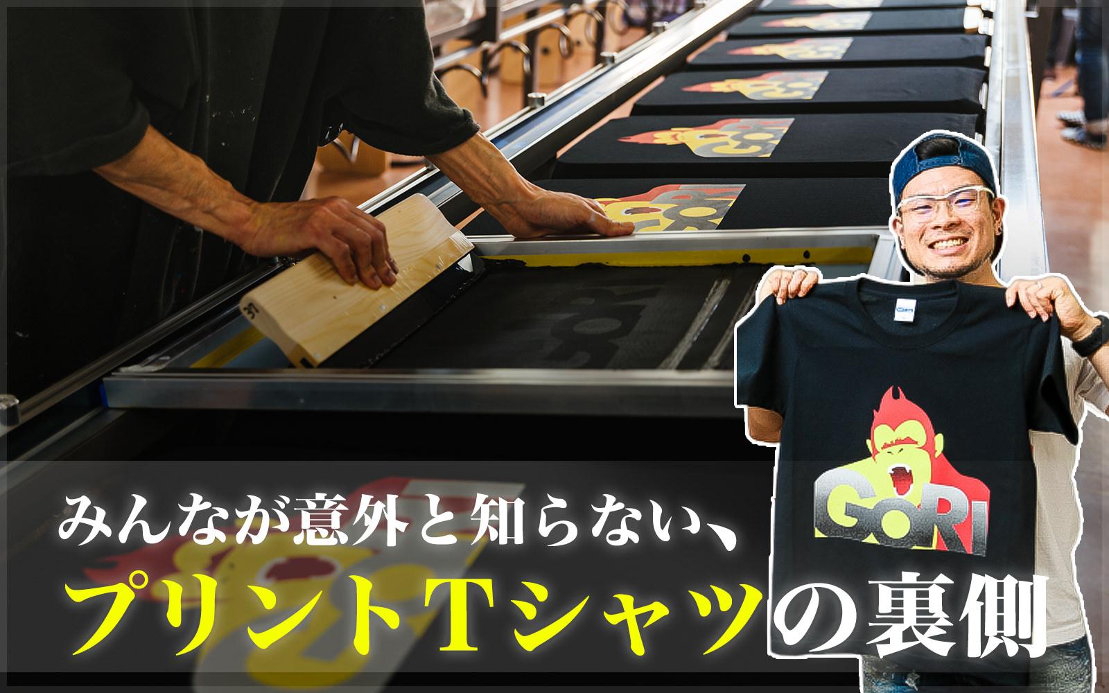 Original tshirt st pr