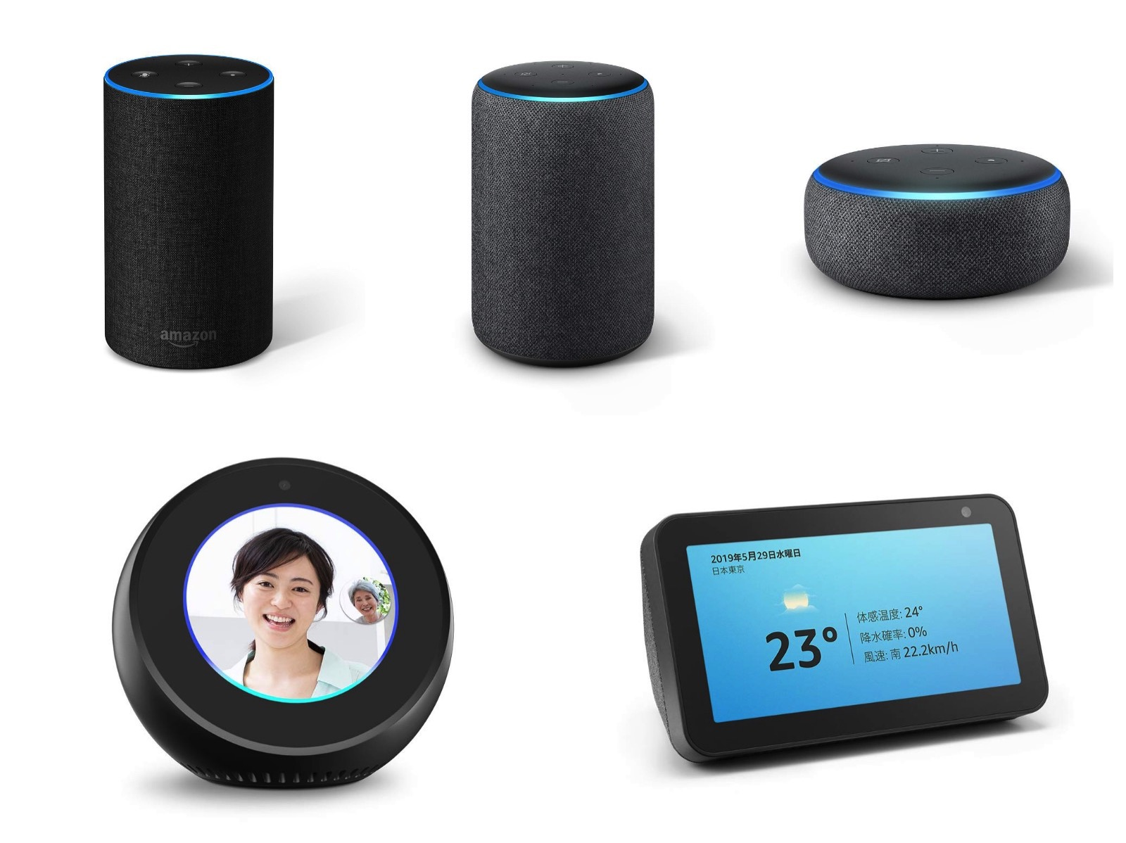 Amazon Echo Series on sale