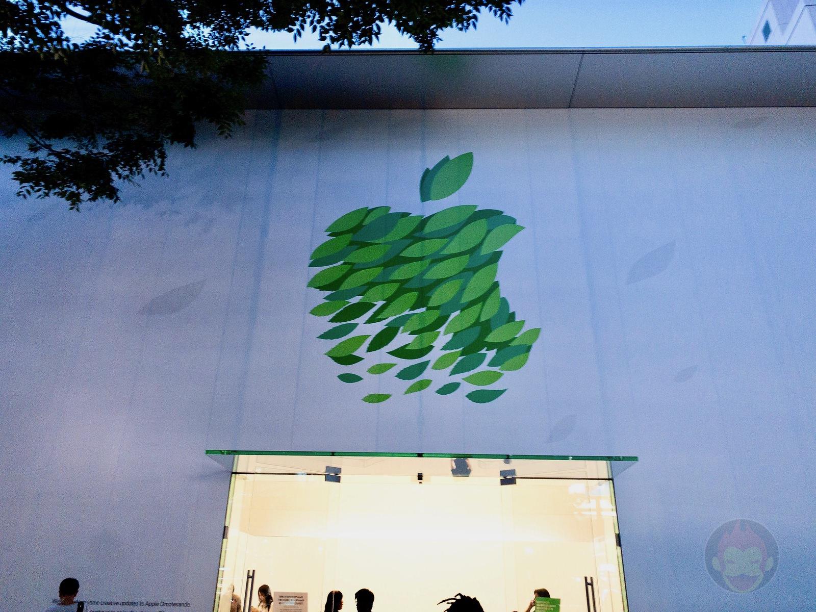 Apple Store Omotesando Basement floor renewal 52