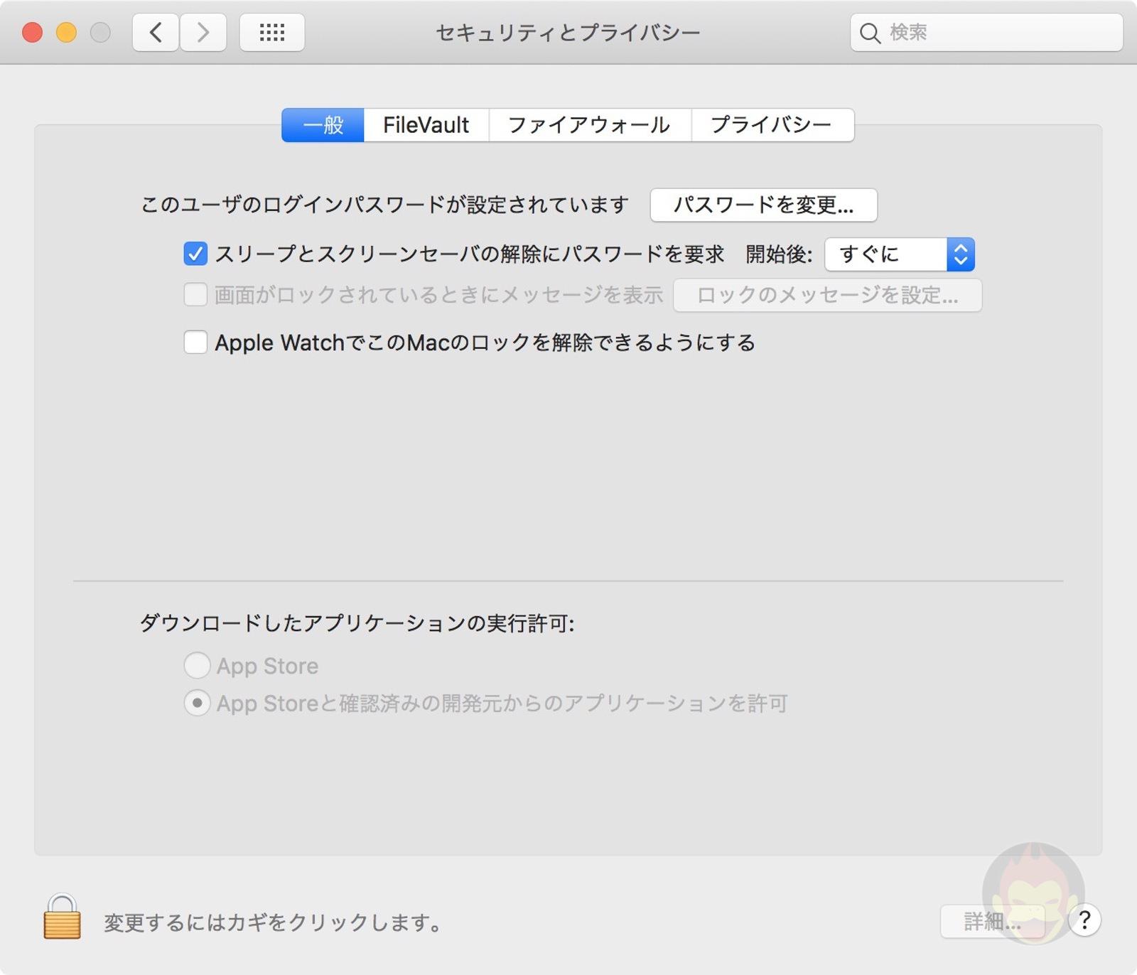 Apple-Watch-Unlock-Fails-after-update-01.jpg