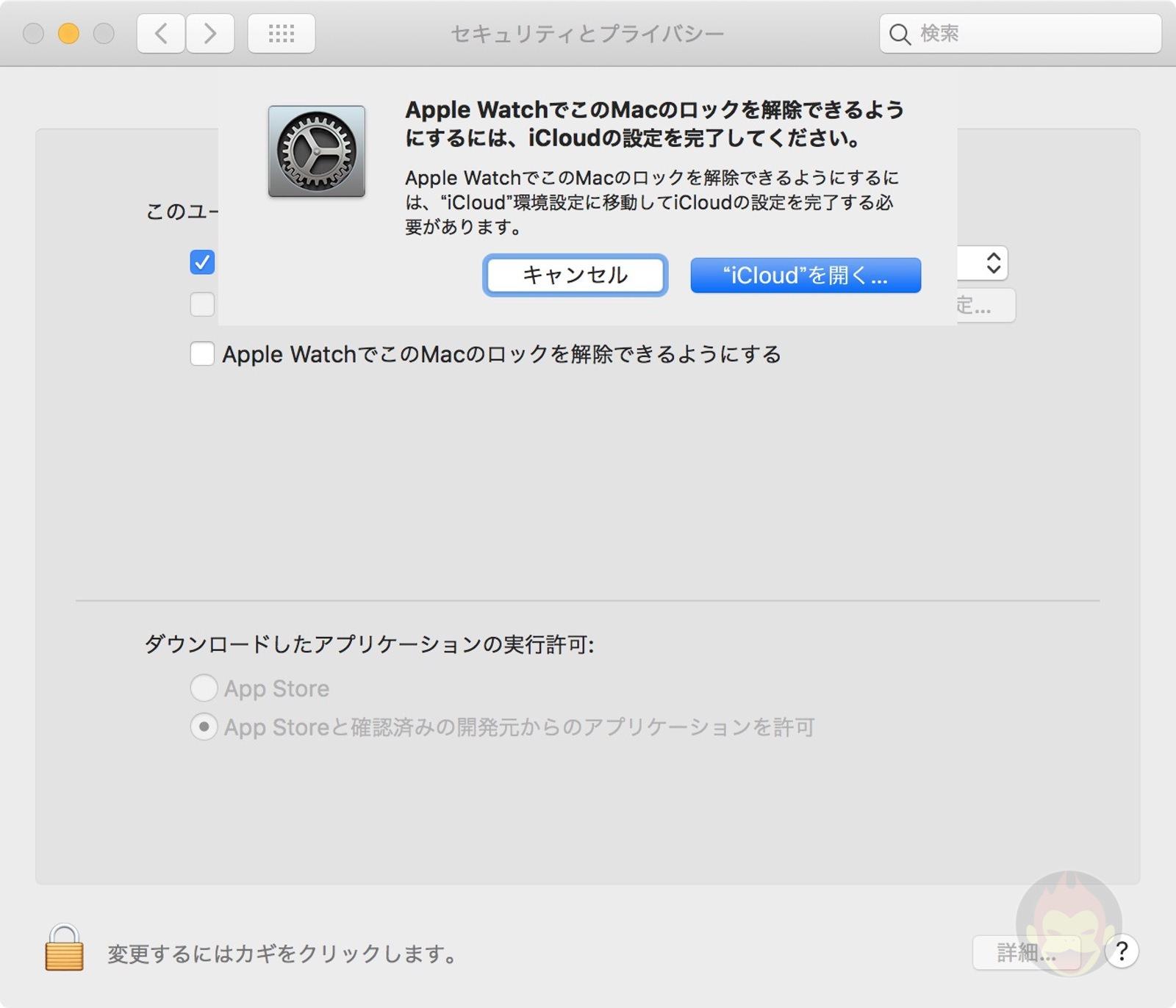 Apple-Watch-Unlock-Fails-after-update-02.jpg