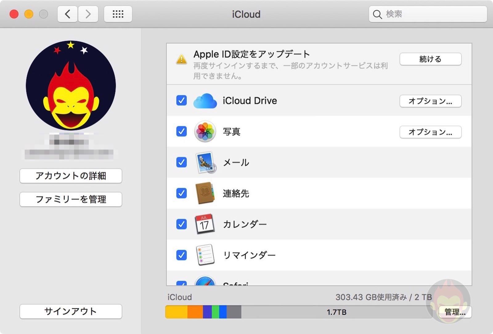 Apple-Watch-Unlock-Fails-after-update-03-2.jpg
