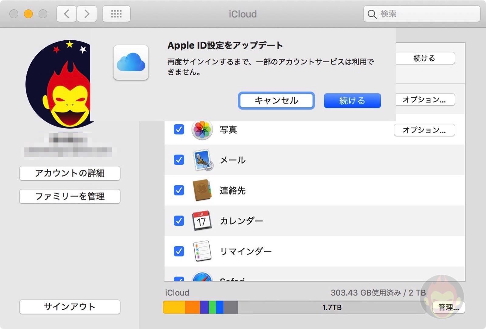 Apple-Watch-Unlock-Fails-after-update-04-2.jpg
