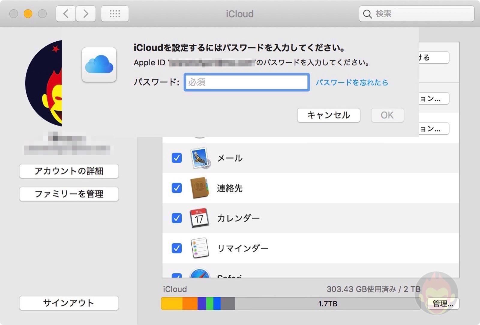 Apple-Watch-Unlock-Fails-after-update-05-2-2.jpg