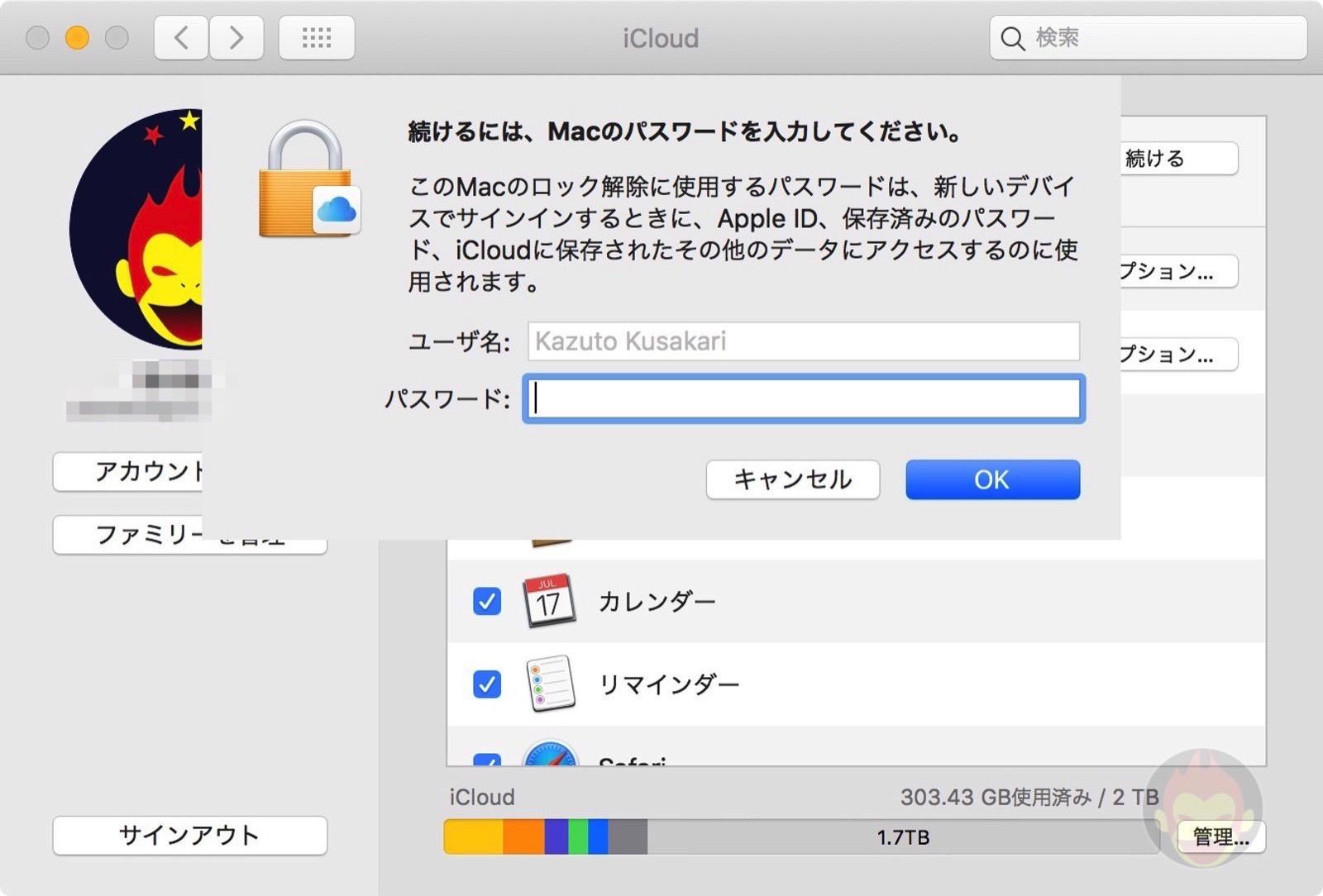 Apple-Watch-Unlock-Fails-after-update-06-2.jpg