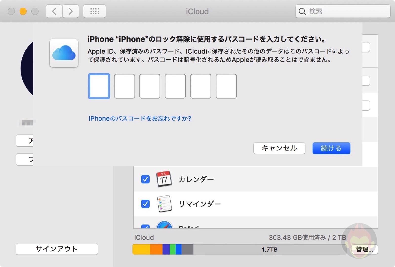 Apple-Watch-Unlock-Fails-after-update-07-2.jpg