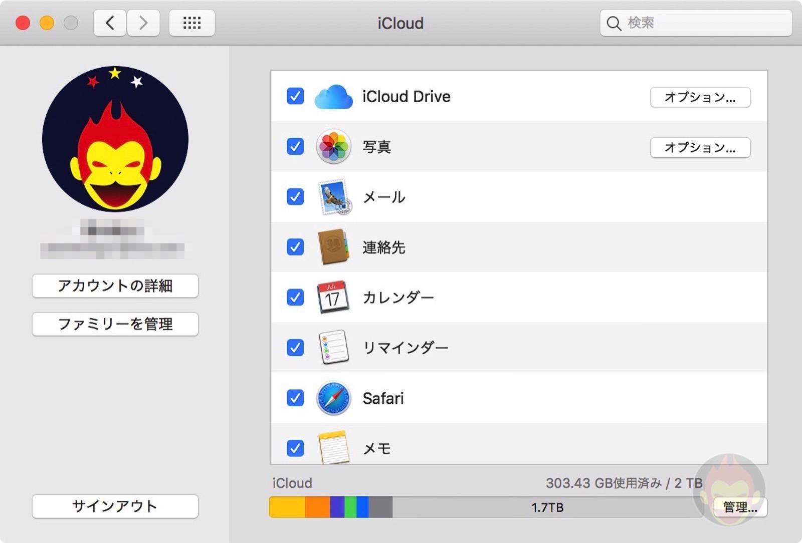 Apple-Watch-Unlock-Fails-after-update-08-2.jpg