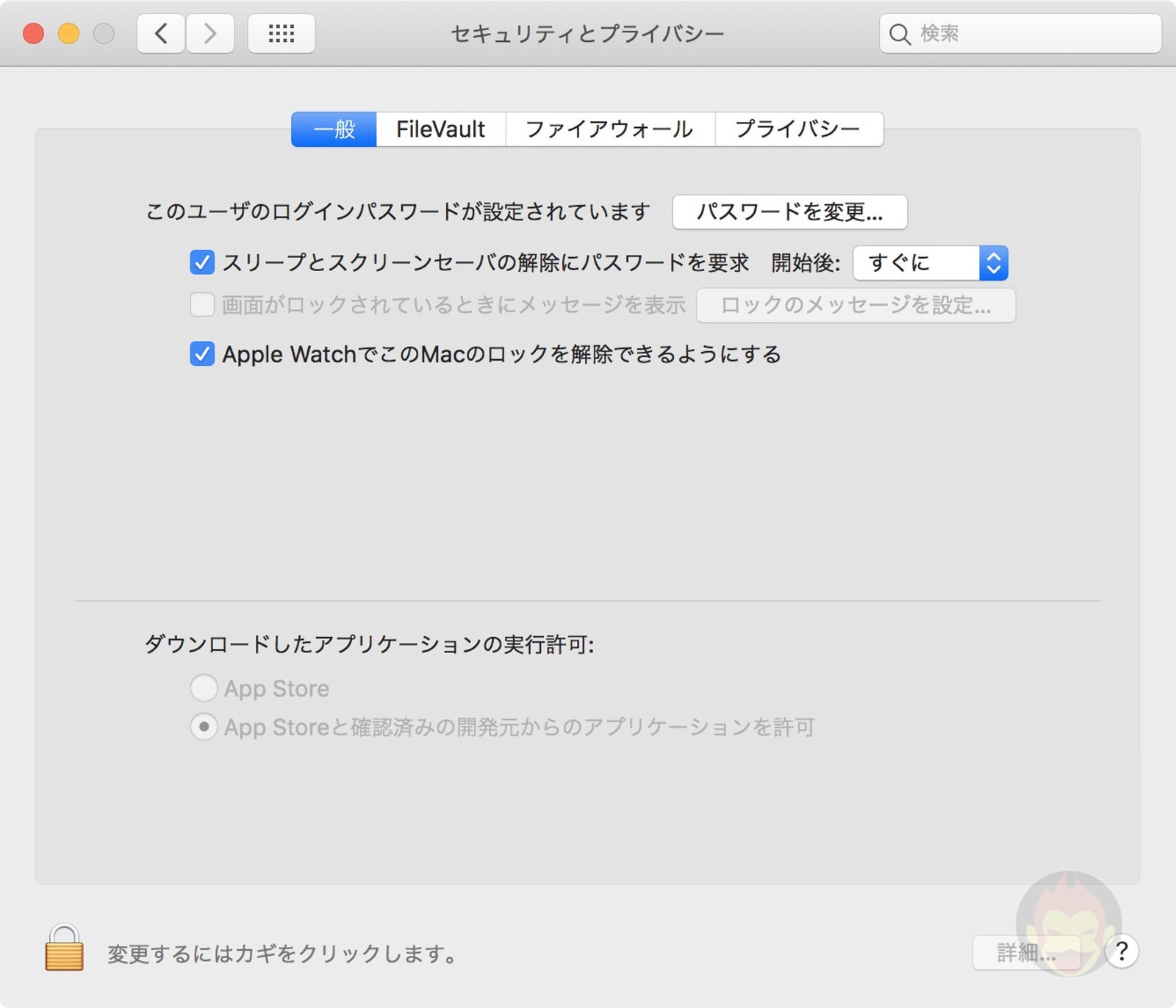 Apple-Watch-Unlock-Fails-after-update-09.jpg