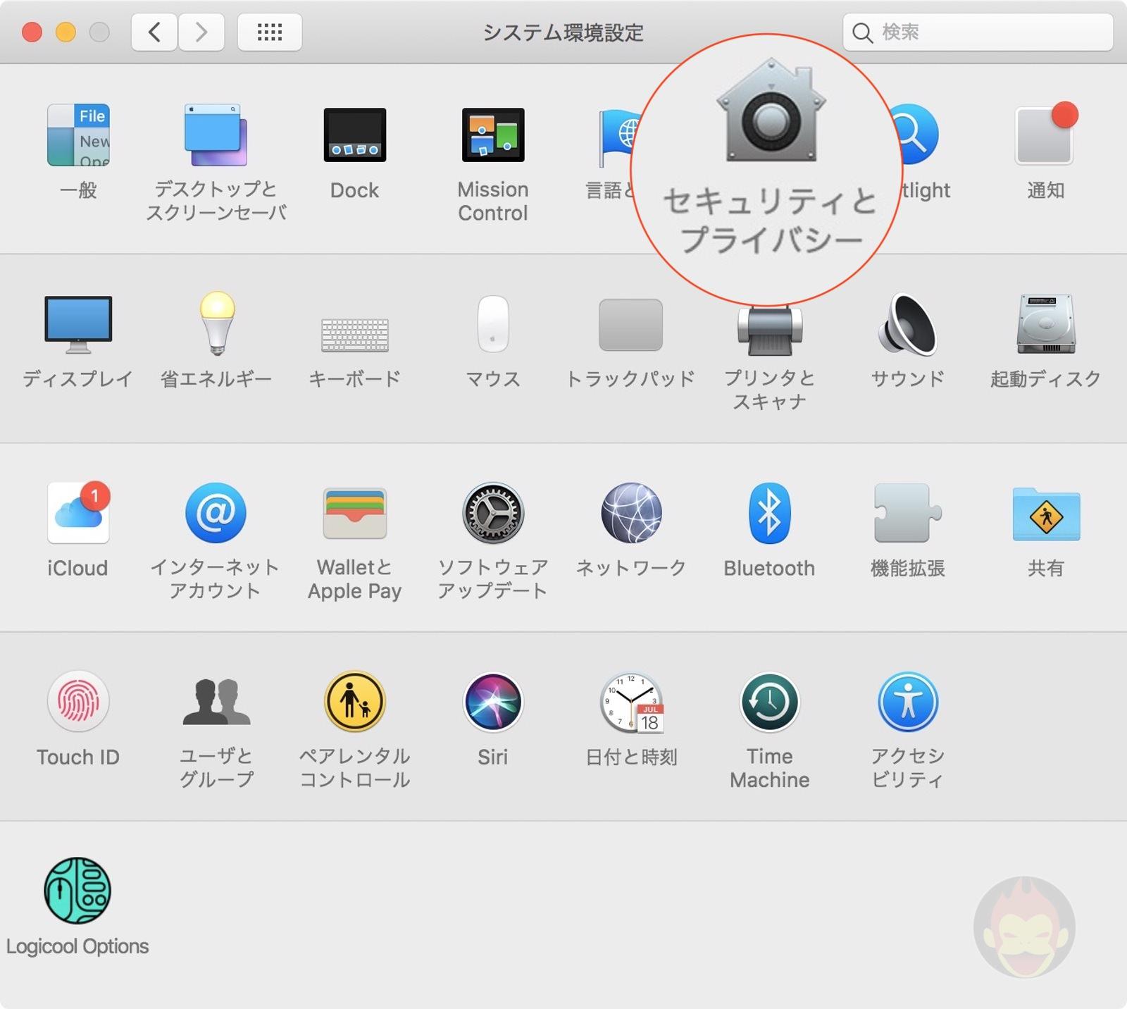 Apple-Watch-Unlock-Fails-after-update-10-2.jpg