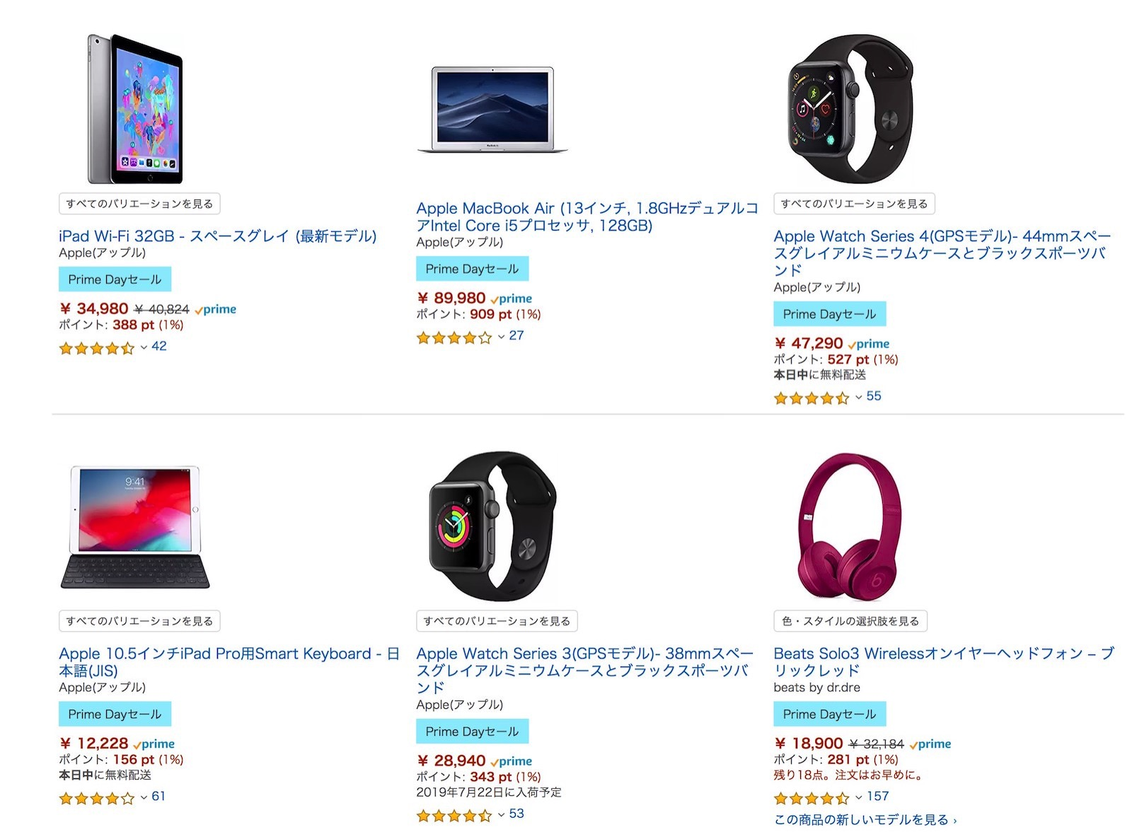 Apple products prime day