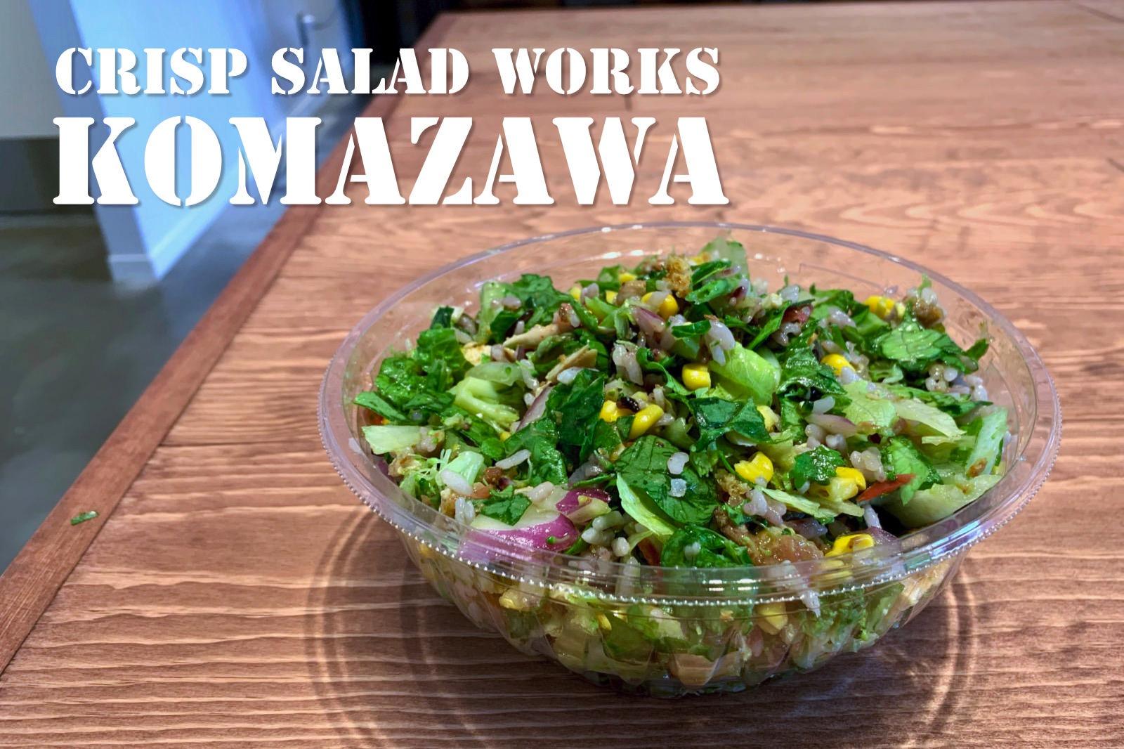 Crisp-Salad-Works-Komazawa.jpg